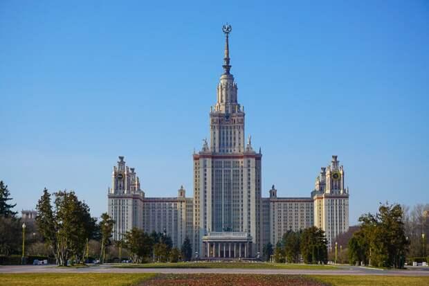 Красоты России (#600)