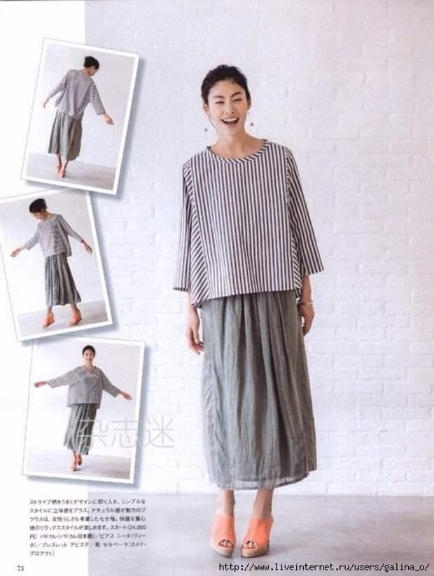 Японские выкройки необычных блузок