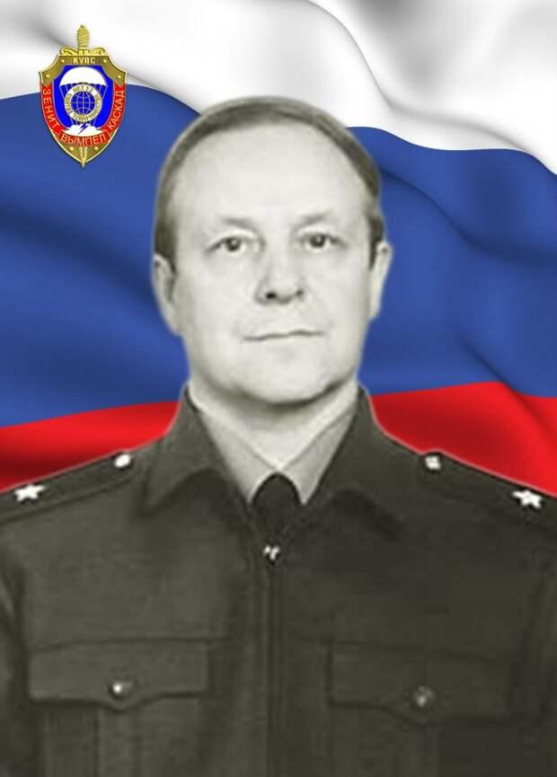 Генерал-майор АНКУДИНОВ Василий Алексеевич