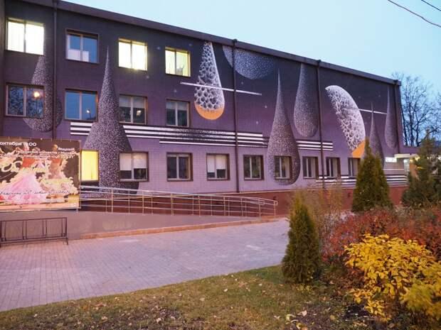 Известный художник создал панно на фасаде здания  по улице Свободы