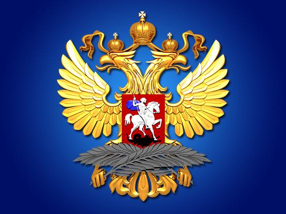 Замглавы МИД Рябков вручил временному поверенному в делах США ноту об изменении порядка поездок по РФ