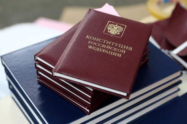 Все нарушители голосования ЗА поправки к Конституции России будут наказаны