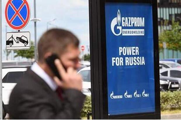 На Украине обвинили «Газпром» в шантаже Европы