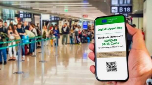 В ЕС введут «цифровой зеленый сертификат»