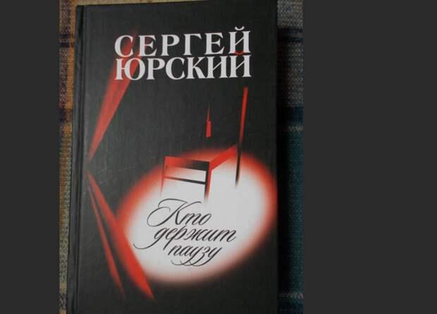 Книга переиздавалась много раз!