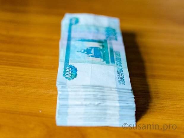 В Ижевске наказали директора школы, присваивавшего зарплату учителей