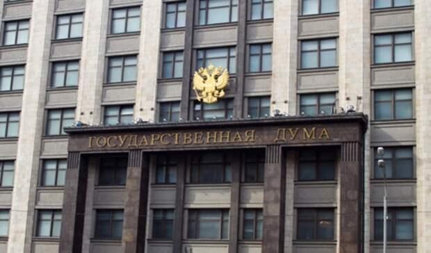 Депутат Госдумы оценил продление ЕС санкций против России