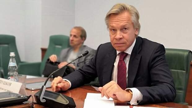 Сенатор Пушков ответил на слова Блинкена о подрыве международного права