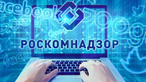Роскомнадзор ограничил доступ к популярному сайту про гаджеты