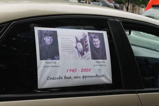В Запорожье полиция и националисты попытались сорвать автопробег ко Дню Победы