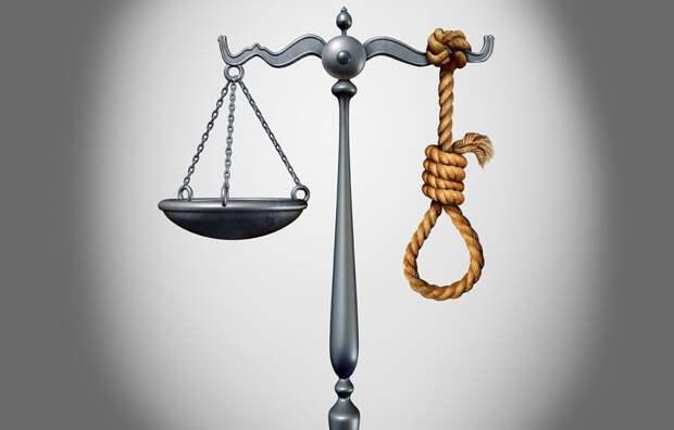 Нужна ли в России смертная казнь?
