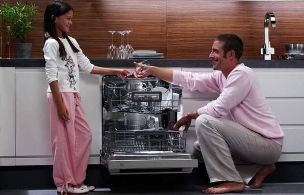 Посудомоечная машина - это удобно.