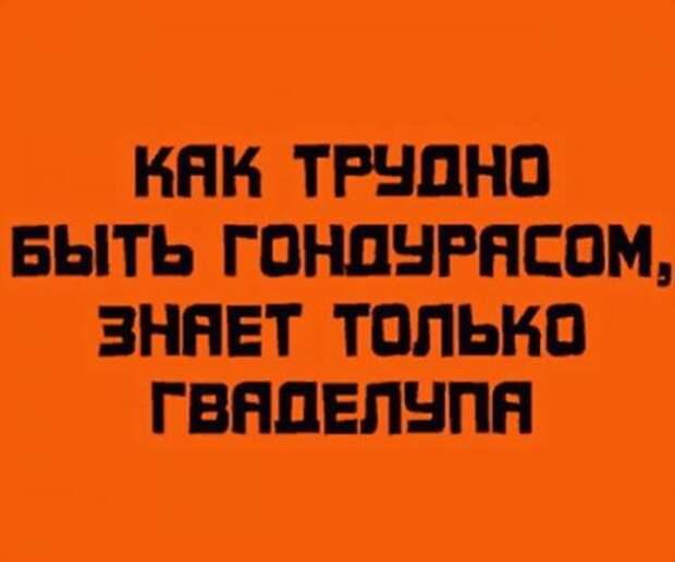 В Госдуму внесли проект о наказании за оскорбление государства в Сети