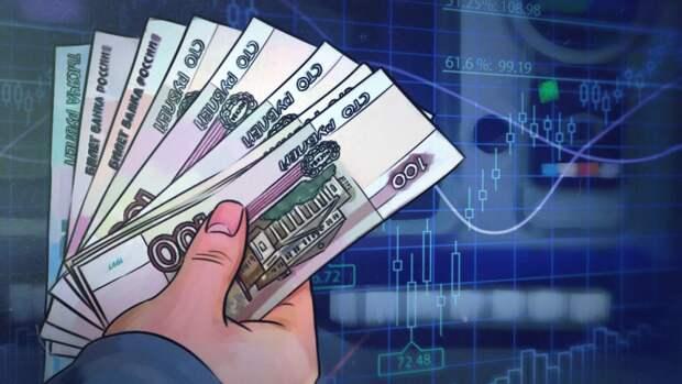 Проект бюджета России предполагает профицит до 2024 года