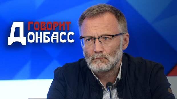 Сергей Михеев и Фёдор Папаяни: Можно ли преодолеть безыдейность власти