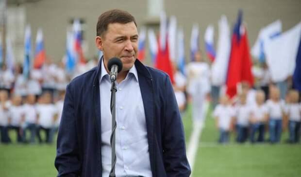 Евгений Куйвашев поздравил свердловчан сДнем труда