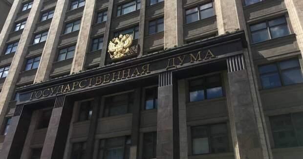 Госдума одобрила продление предельного срока службы для высших офицеров