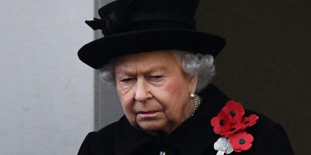 Елизавета II платит долги