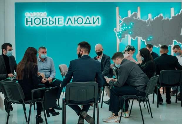 Партия «Новые люди» в Севастополе делает ставку на местных активистов