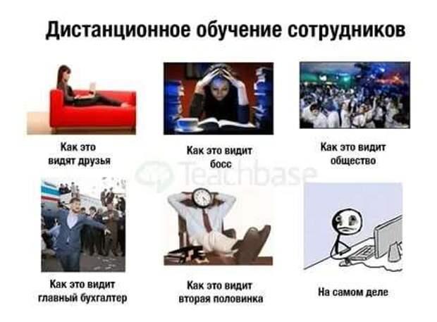 Смешные комментарии. Подборка chert-poberi-kom-chert-poberi-kom-55080416012021-1 картинка chert-poberi-kom-55080416012021-1