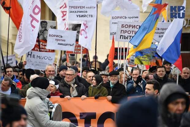 На марше была разношерстная публика Фото: Иван МАКЕЕВ