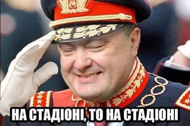 «Жирная мразь готовит бойню на стадионе», — украинцы встревожены странностями в подготовке дебатов со стороны Порошенко