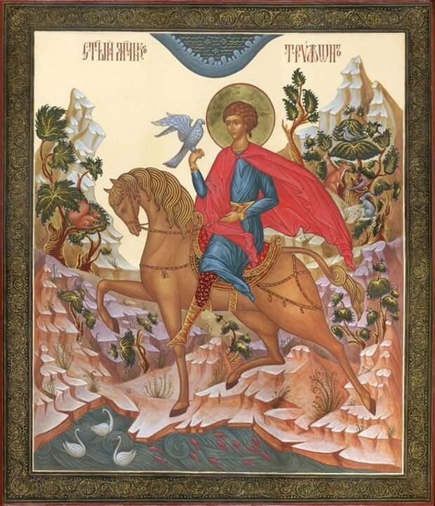 14 февраля - Память Святого мученика Трифона.