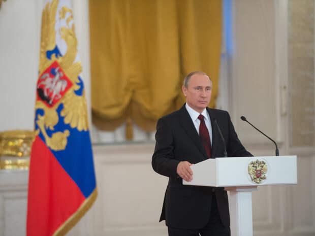 Владимир Путин рассказал о главном богатстве страны