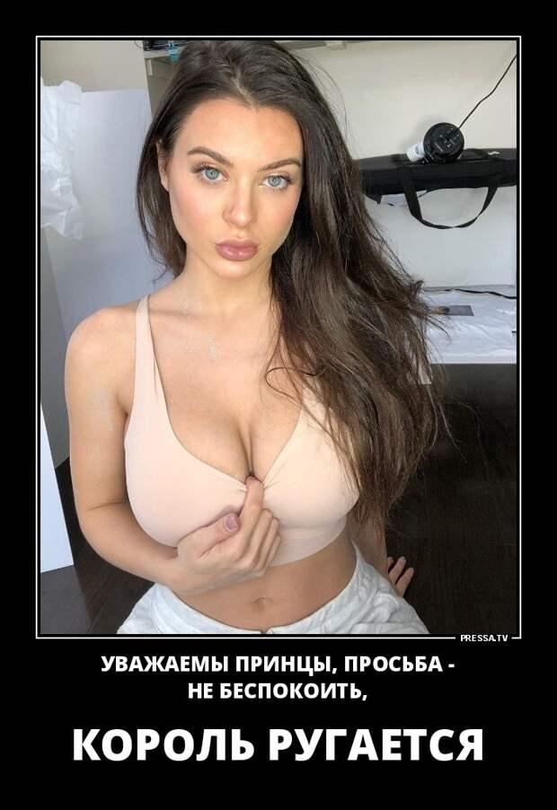 Зачетные, прикольные и веселые демотиваторы про девушек со смыслом ...