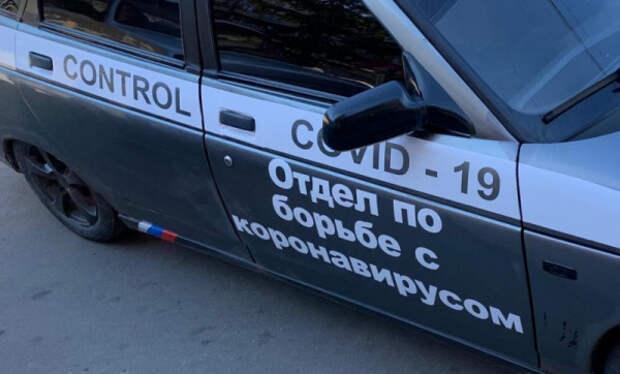 В Крыму остановили мифический автомобиль «Отдел по борьбе с коронавирусом COVID-19»