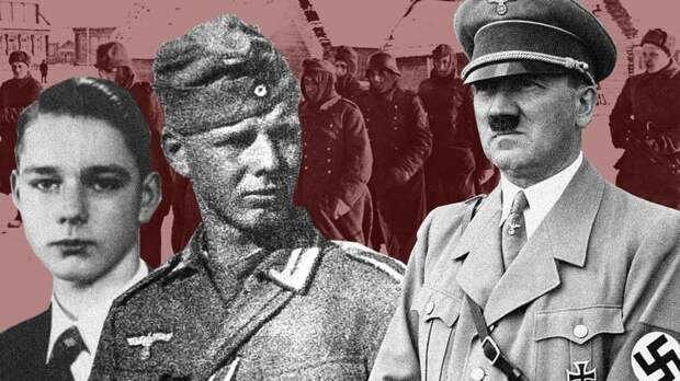 Как племянники Гитлера попали в советский плен