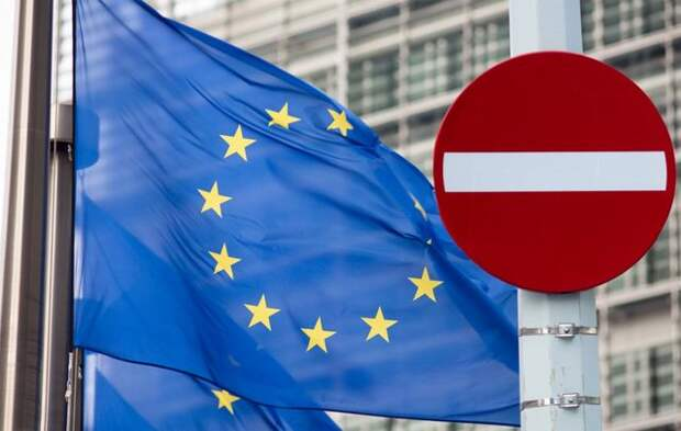 Кисы из Евросоюза обиделись