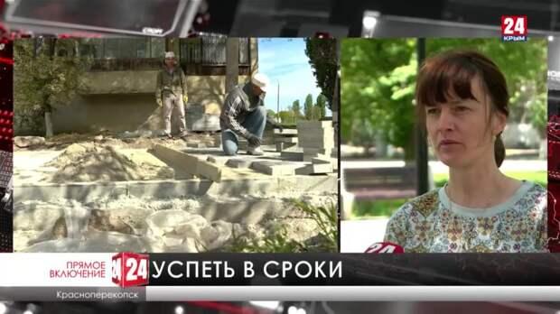 В Красноперекопске ремонтируют сквер Победы