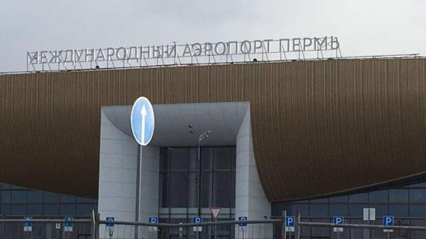 Из Перми в Москву летом будет совершаться до девяти рейсов в день