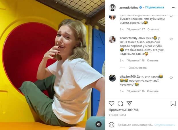 Семилетняя дочь чуть не разбила губу Кристине Асмус