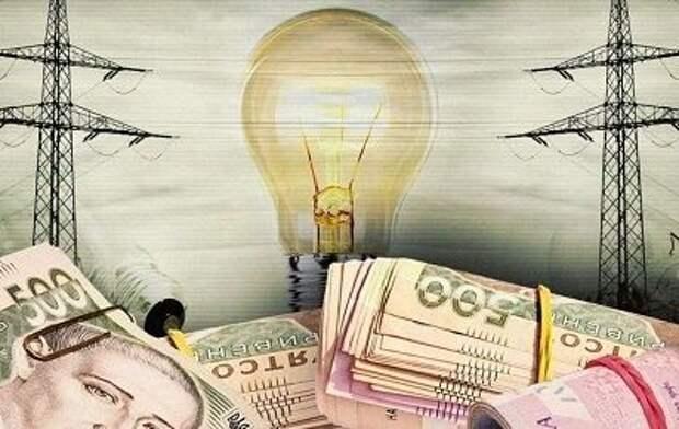 Чем обернется отказ Киева от электроэнергии из РФ