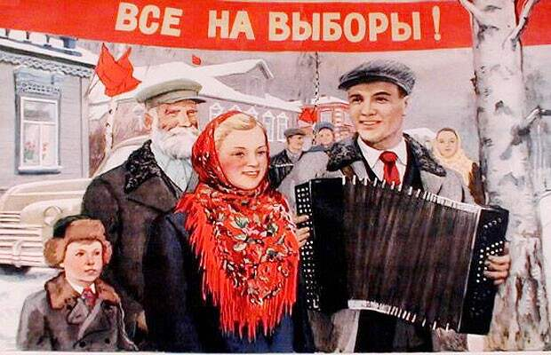 Александр Маленков. На выборы как на праздник