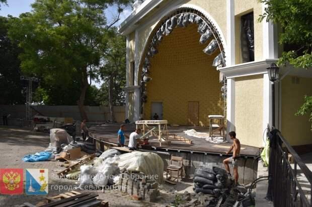 Летняя эстрада «Ракушка» в центре Севастополя будет закрыта все лето