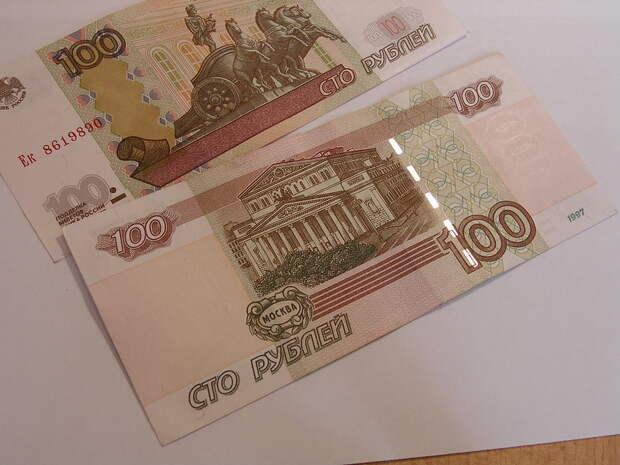 Песков назвал сильное падение рубля обычным процессом