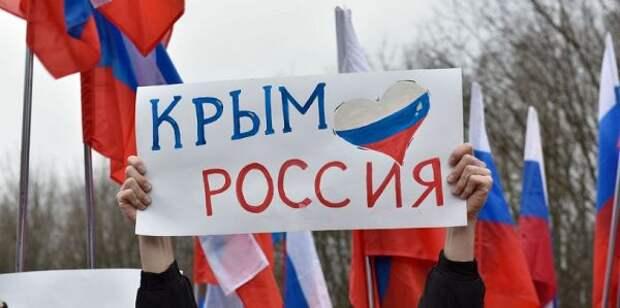 Призывы США «вернуть» Крым Украине насамом полуострове сочли оскорблением