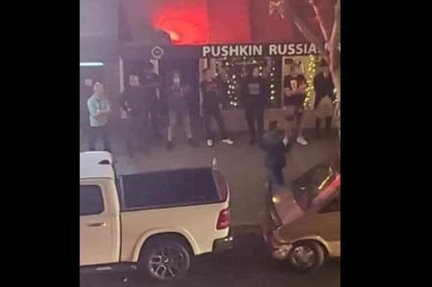Русские защитили свой ресторан Pushkin Russia от разгрома в США