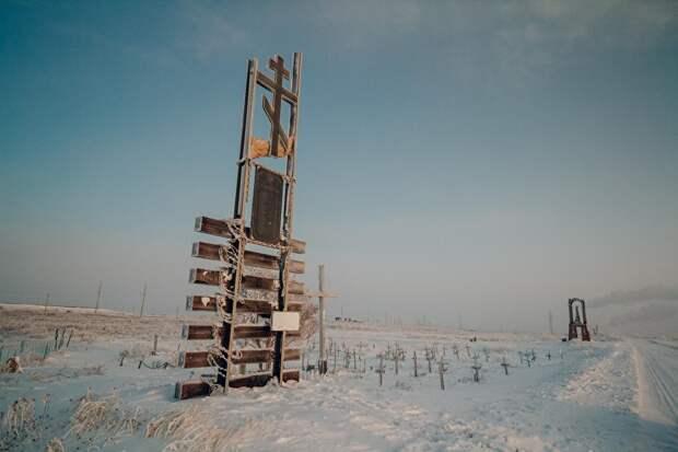Мемориал жертвам ГУЛАГа на месте кладбища погибших заключенных