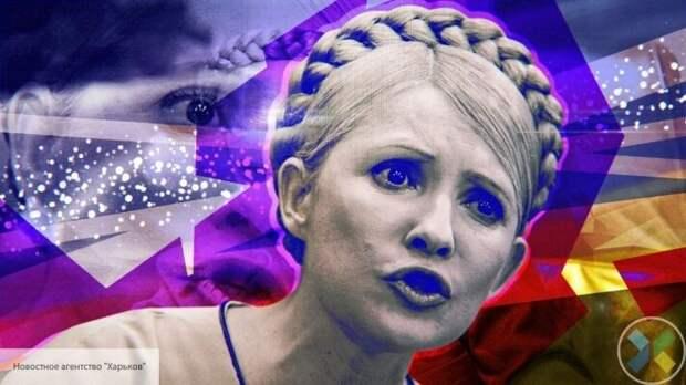 «Украина не простит»: Тимошенко потребовала у Зеленского отказаться от продажи земли