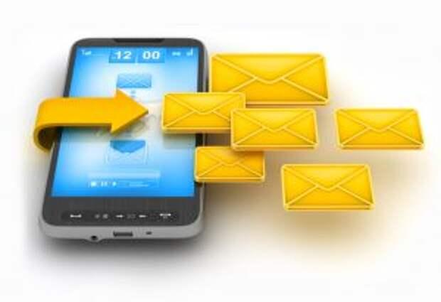 Участвовать в акции можно с помощью SMS/Fotobank