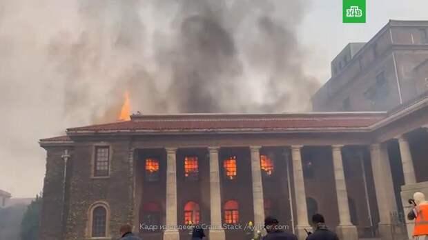 Лесной пожар уничтожил библиотеку и кампус университета: видео