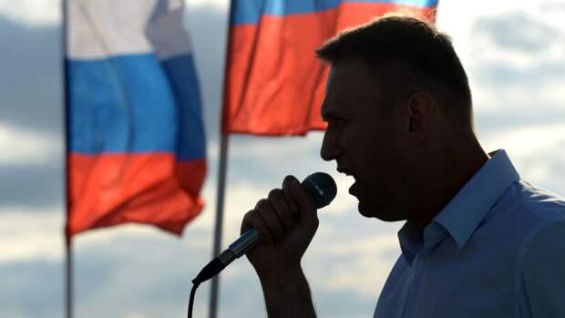 Политолог Карнаухов: штабы Навального закрылись, а его сторонники сбежали в Европу