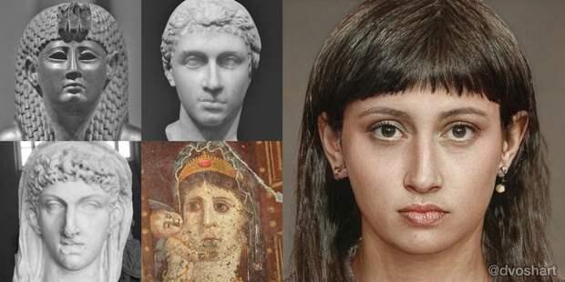 Как на самом деле выглядели римские императоры и другие знаменитости?