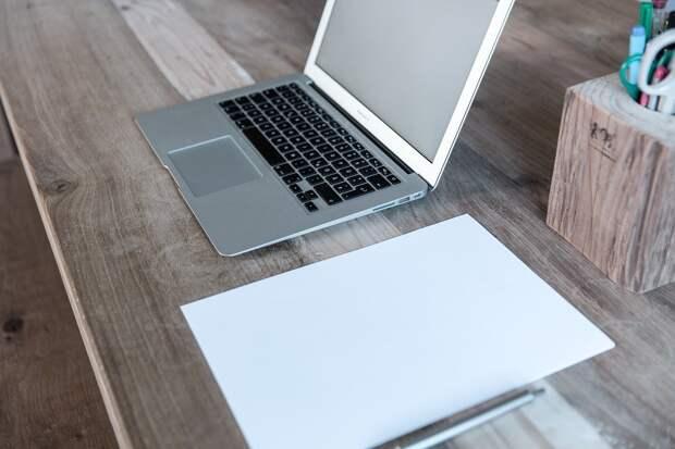 Домашний Офис, Ноутбук, Запуск, Офис, Mac, Яблоко