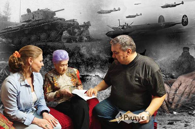 Мария Михайловна Рохлина. (в центре). © Коллаж/Ridus.ru