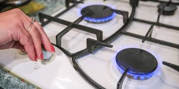 В дома с газом в Лианозове в апреле наведается инспектор
